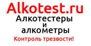 alkotest.ru